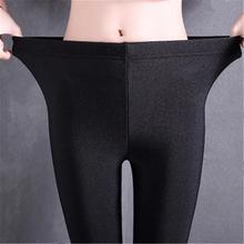 Europe US New Trend Lady Thin Casual Leggings Black Luster Anti-pilling Cute Foot Tread Slim Elastic Waist Full long Pants