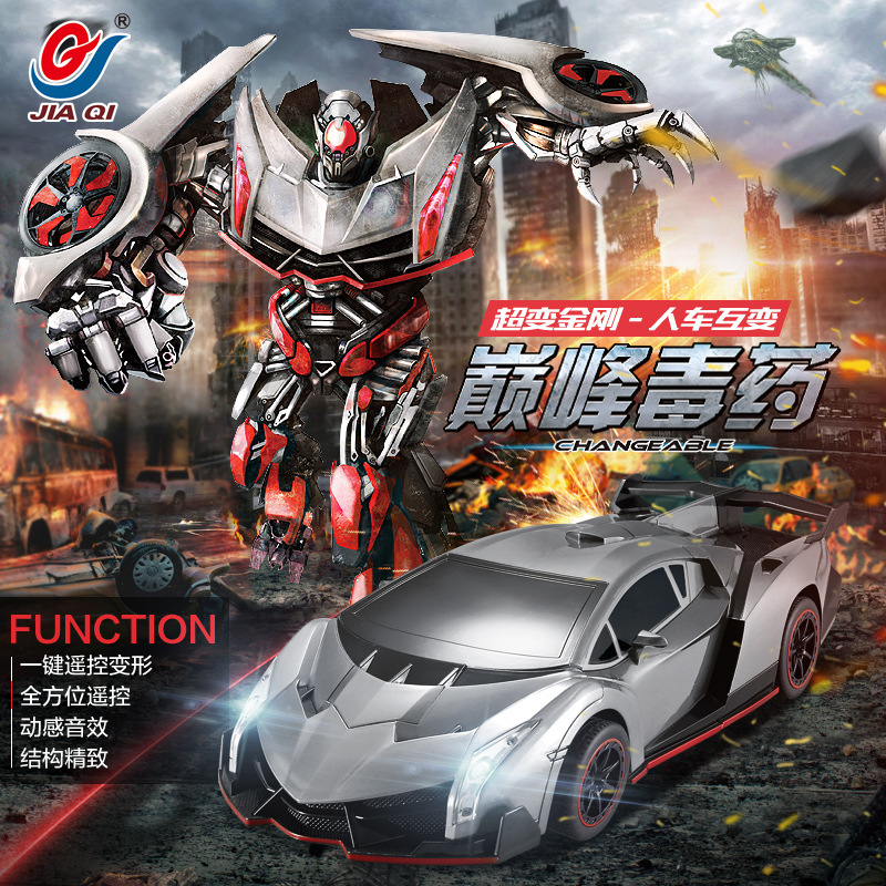 Deformation robot remote control car,Toy car model,Electric remote control cars,Children's toy car,Gifts for children. car transformers deformation robot transformers bumblebee model car toys for children