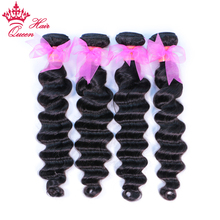 Queen Hair Products Loose Deep Brazilian Hair Weave 4 Bundles Deal Natural Color