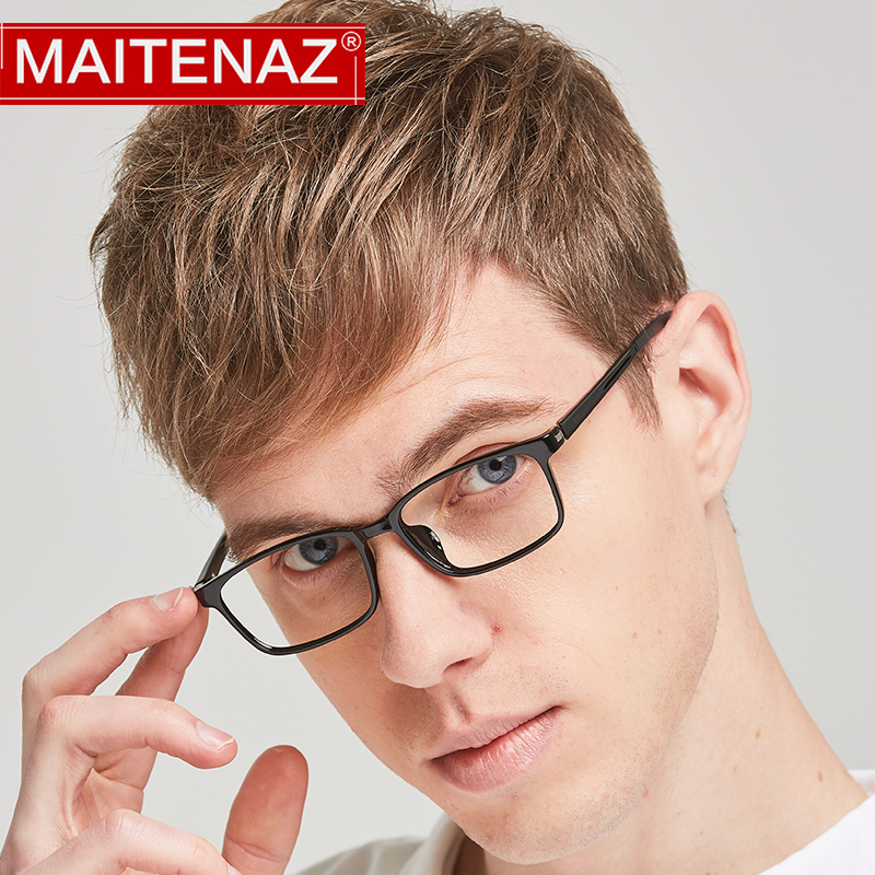 MAITENAZ TR90 Ultralight Sports Prescription Eyeglasses Adjustable Legs Myopia Hyperopia Glasses for Men Women Protection 5106(China)