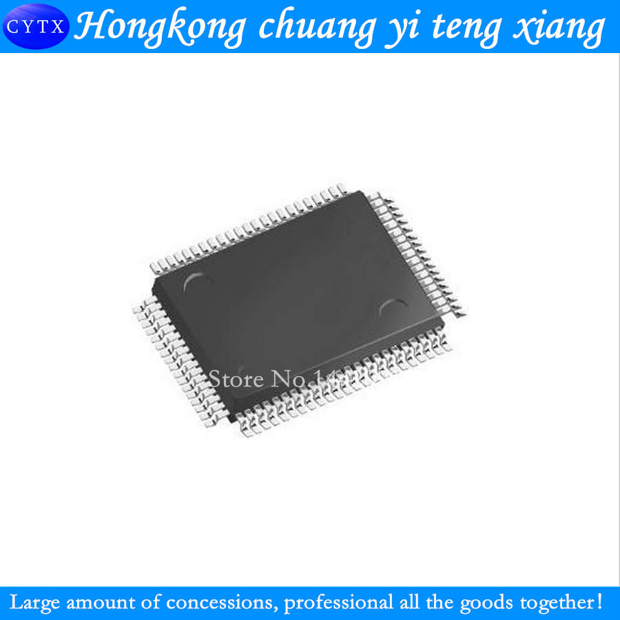 2PCS/LOTmust be a new authentic C8051F020-GQR reputation and development! Welcome to consult!