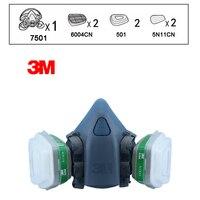 3 M 7501 + 6004 הנשמה חצי Facepiece לשימוש חוזר Respirator האמוניה Methylamine אורגניות אדים מסנני XK0099-במסכות סינון אוויר כימיות מתוך אבטחה והגנה באתר