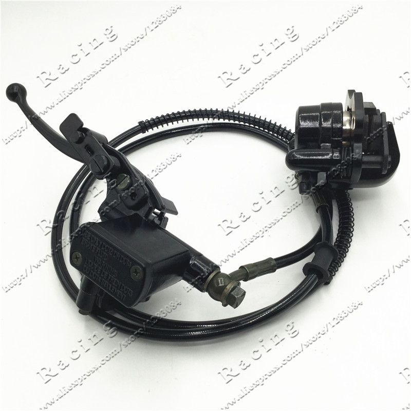 Задний тормозной рычаг в сборе ATV для 50 70 90 110 125 150cc четырехцилиндровый суппорт, китайские левые ручки