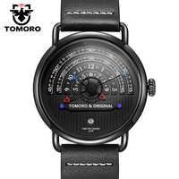 TOMORO Original 2018 más creativo táctico hora única lectura diseñador Reloj Hombre relojes Casual Hombre Reloj de cuarzo