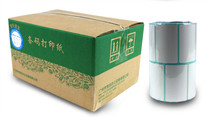 14volume 50 * 30 * 500 thermal self-adhesive label paper barcode paper electronic paper said