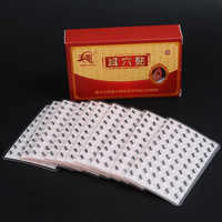 New double ear seed 600 pcs ear sticking massage ear press seed Auricular Vaccaria see ear bead acupuncture needle