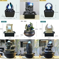 Decorative Indoor Feng Shui Water Fountains Office Desktop Gift Home Decorations Humidification Artificial 110V , 220V E $