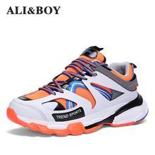 2019 новые мужские кроссовки 9908 высокие кроссовки для Для мужчин черный и белый на открытом воздухе спортивная ходьба удобная спортивная обувь Размеры 39–46