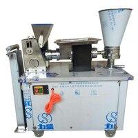 Multifunctional automatic small samosa spring roll dumpling machine