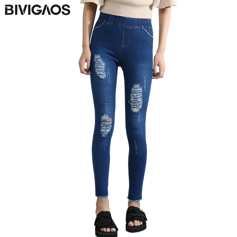 BIVIGAOS Women Claw Ripped Jeans Femme Stretch Denim Pencil Pants Hole Jeans Leggings Skinny Slim Jeggings Trousers For Womens woman spring fashion diamond skinny jeans femme stretch women s pencil pants denim trousers for women slim light blue jeans l531