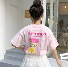 Новинка 2018 года, свободная футболка с короткими рукавами и принтом «клубничное молоко» для женщин