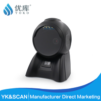 High end 2D Barcode scanner Red LED Illumination extra fast USB /RS232 YK MP6600