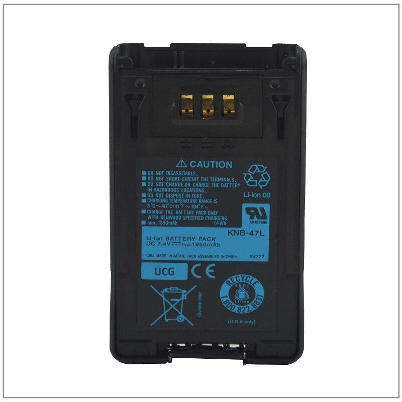 KNB-47L 7.4 V 1950 mAh Li-ion batterie pour KENWOOD NX-200E, NX-200E3, NX-200K, NX-200K2, NX-200SE,