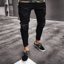 Mens Cool Designer Brand Black Jeans Skinny Ripped Destroyed