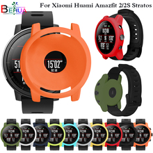 Protector Case for Xiaomi Huami Amazfit 2/2S Stratos Full case Soft Silicone Protective Case for amazfit 2 stratos Watch Frame умные часы xiaomi huami amazfit watch 2s
