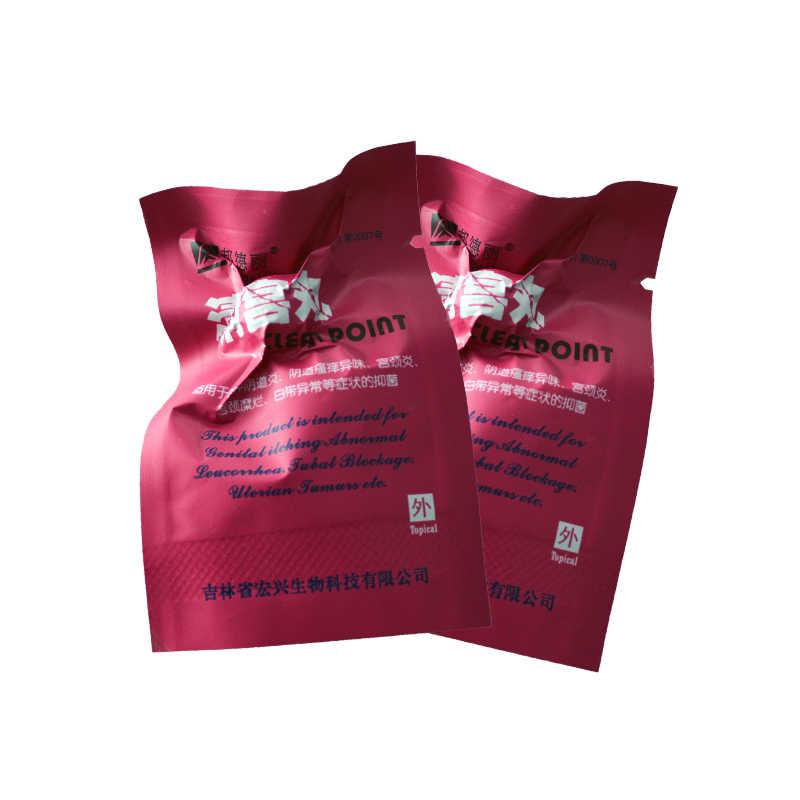 10 個クリーンな点タンポン中国タンポン女性のためのハーブ膣綿棒ヨニ治癒真珠猫若返りビューティフルライフ