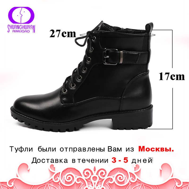 AIMEIGAO dantel-up siyah yarım çizmeler kadın sonbahar kış fermuar düşük topuklu çizmeler kadın toka kayış motosiklet botları su geçirmez