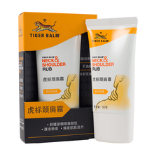 100% Original Tiger Balm Neck&Shoulder Rub Non-Greasy Cream for Neck Pain Relief Easing Shoulder Ache Relief Tired Aching Stress