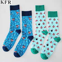 2018 Fashion Bird Flutter Pattern Cotton Men Socks Tide Brand British Style Casual Harajuku Designer Fashion Novelty Art Funny