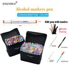TOUCHNEW 168 Colors Artist Dual Headed Marker Set Animation Manga Design School Drawing Sketch Marker Pen