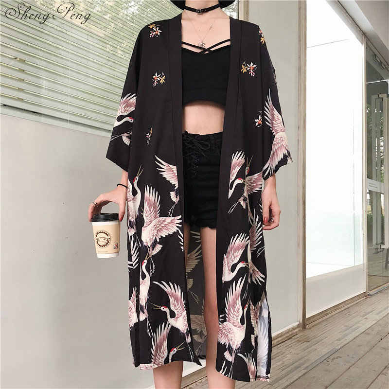 087592a07 Japanese kimono traditional japanese traditional dress korean traditional  dress japanese yukata japanese dress yukata Q154