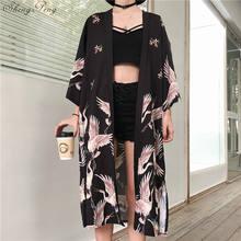 Традиционное японское кимоно традиционное платье корейское юката