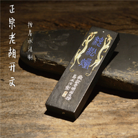 High Quality Chinese Sumi E Ink Stick Solid ink Anhui Old Hukaiwen Pure Pine soot Sumi inkstick calligraphy ink Hui Mo