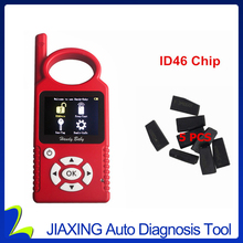 CBAY Hand-held Auto Chip Key Programmer for 4C/4D/46/48 Chips V7.0 Handy Baby CBAY Chip Programmer Get 5 PC ID46 Chip For Free
