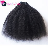 Silkswan Hair Afro Curly Brazilian Remy Hair 1 Piece Natural Color 100% Human Hair Weaving 8 28 Inch Free shipping