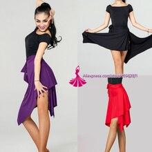 Женская юбка для латинских танцев черного, фиолетового, красного цвета, профессиональная юбка для танцев Sumba, для взрослых, недорогая сценическая одежда для латинских танцев