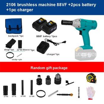 2106 Brushless Electric Wrench 48V 6000mh/88V 9000mh Lithium Impact Socket Wrench Brushless Electric Wrench 220V 330/NM 3300/RPM