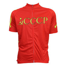 Extranjero SportsWear Unión Soviética CCCP hombres Ciclismo ropa de Manga Corta Ciclismo Ropa Transpirable Bici Jersey Rojo Tamaño XS-5XL
