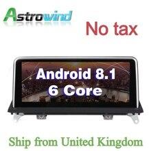 10,25 дюйма 2G Оперативная память 32G Встроенная память Android 8,1 Системы автомобиля gps Навигационная медиа стерео радио для BMW X5 E70 X6 E71 2011-2014 CIC Системы