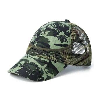 Outdoor Camouflage Boy's Mesh Baseball Cap 5