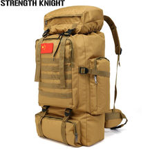 70L Large Capacity Backpack Nylon Waterproof Military Tactics Molle Army Bag Men Backpack Rucksack for Hike Travel Backpacks(China)
