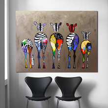 Color Zebra Canvas Posters Prints Marble Abstract Wall Art Painting Oil Decorative Picture Modern Home Decoration Framework HD