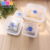 Environmental protection square box kitchen storage box food preservation box can be used in microwave oven refrigeration