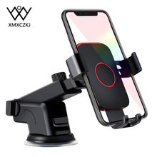 XMXCZKJ Dashboard Windshield Gravity Sucker Car Phone Holder For iPhone X Gravity Stand In The Car Suction Cup Support Holder все цены