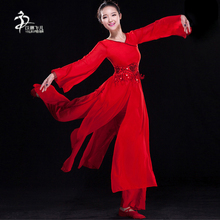 Modern dance national costume clothes/ ink stage clothes dance fan dance women's /ballroom dress chinese