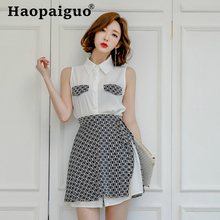 2019 Summer Korean OL Office Work Dress Women Sleeveless Singer Button Loose Shirt Print Sashes Elegant