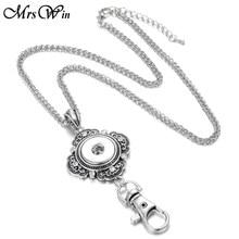 08bfee47970c Nuevo Snap joyería plata colgante collares 18mm botón llavero cordón colgante  collar para las mujeres