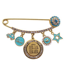 ZKD muzułmanin islam Allah cztery Qul suras szpilka ze stali nierdzewnej broszka Baby Pin