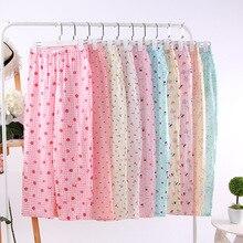 Comfortable Soft Cotton Gauze Pajama Pants Home For Women Sleep Bottoms Cute Lounge Wear Sleeping