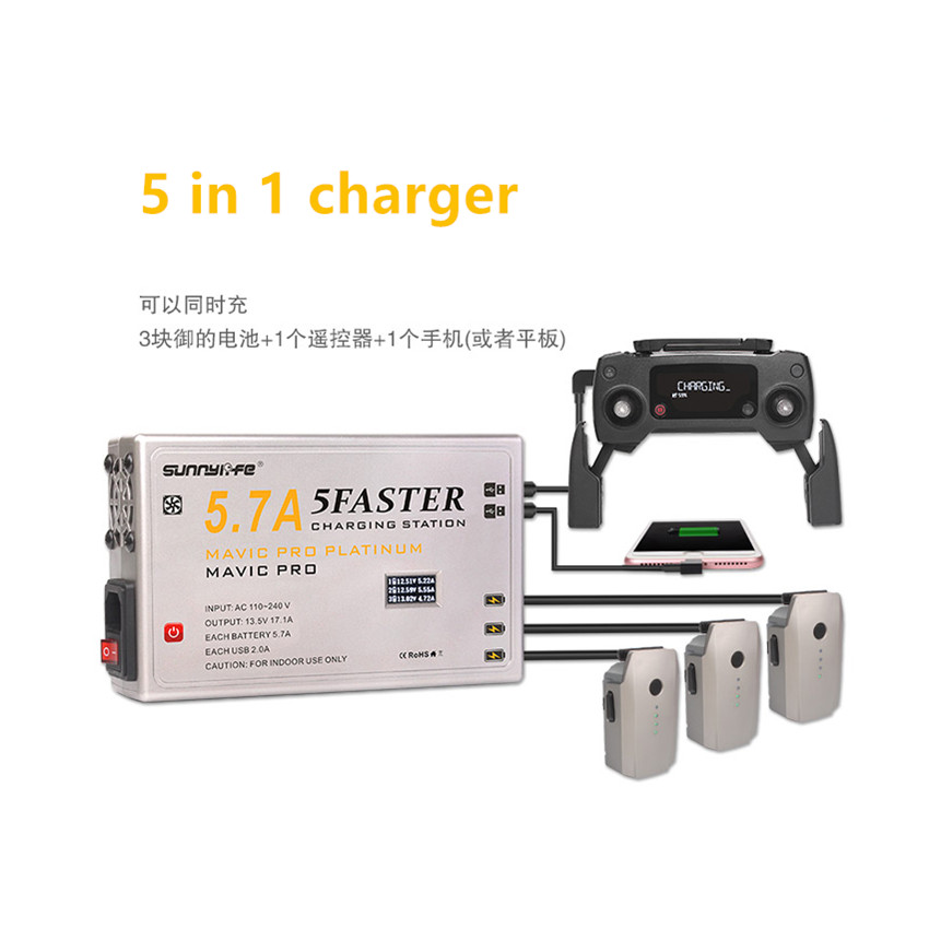 5in1 5 7A Large Current Battery Controller Smartphone Tablet Fast Charger w OLED Display for DJI