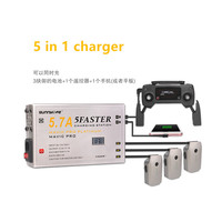 5 in1 5.7A Large Current Battery Controller Smartphone Tablet Fast Charger w/ OLED Display for  DJI Mavic Pro Drone battery