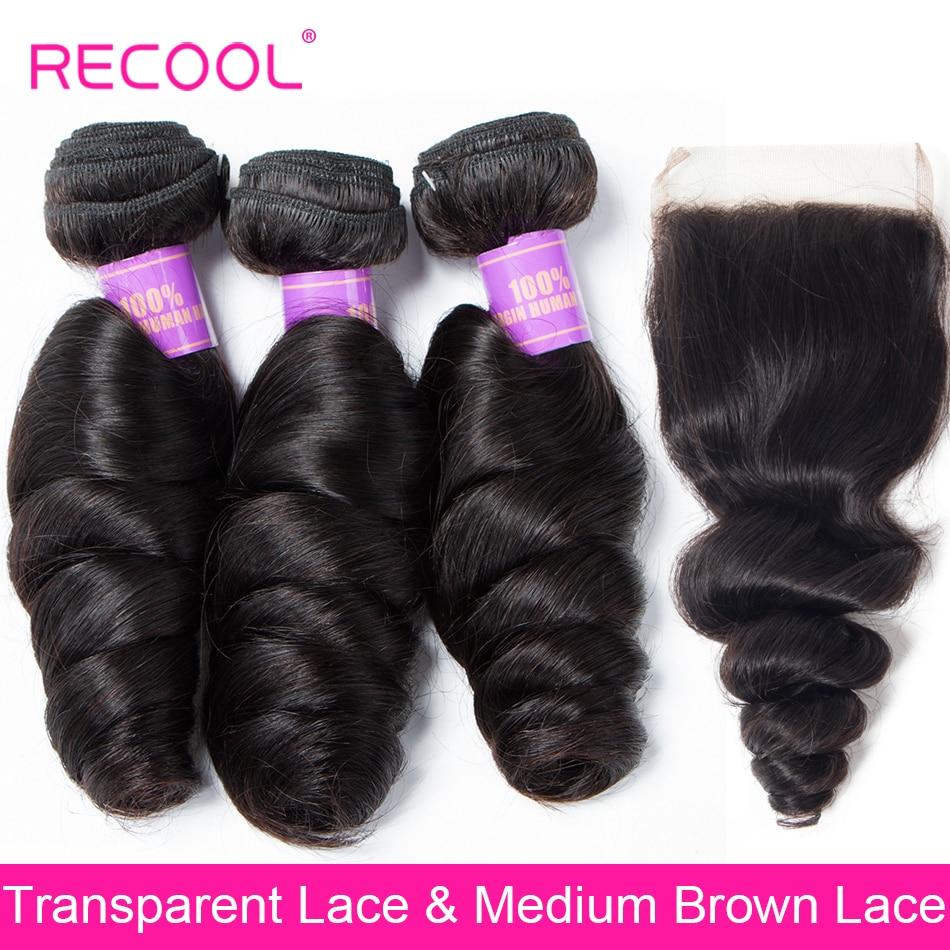 Recool Hair Brazilian Hair Weave Bundles Loose Wave 3 Bundles With Lace Closure 4 Pcs Lot