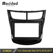 Double Din 9 inch Car Radio fascia for Chevrolet Sail 2015 2016 2017 Dashboard Installation Trim Kit Frame Bezel Stereo Panel seicane double din car radio fascia frame for 2004 2005 2006 2007 volvo xc70 v70 s60 installation trim dashboard panel kit