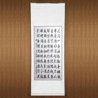 Chinese calligraphy Li Bai month alone drink silk edge and scroll frame WP 002