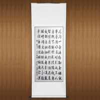 Chinese calligraphy Li Bai month alone drink silk edge and scroll frame WP 002