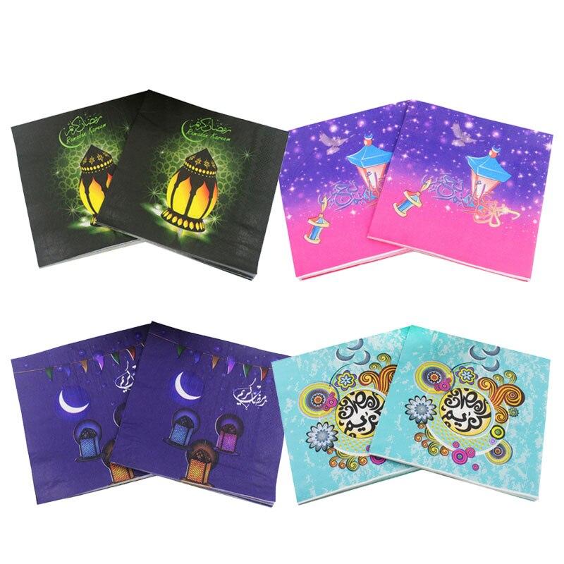 20 Wonderful Eid Mubarak Ideas: 20pcs EID MUBARAK Napkin Ramadan Decorations For Home